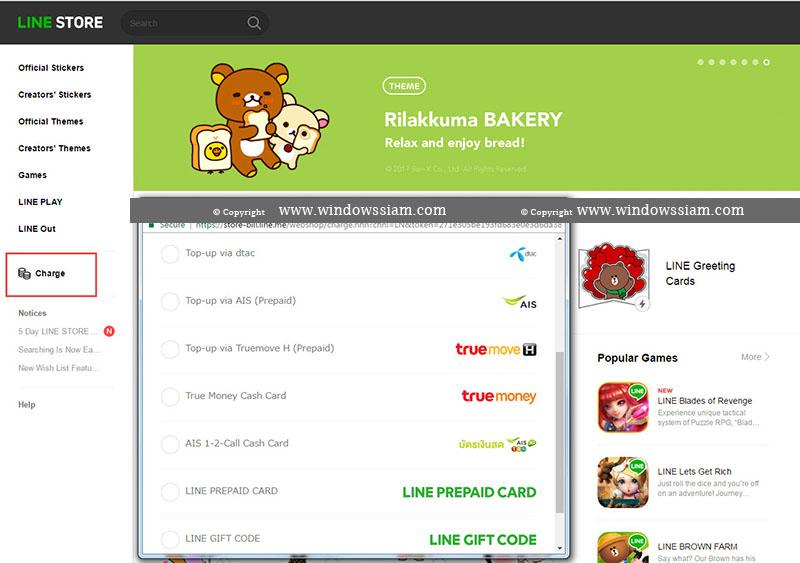 Buy Sticker LINE Store2