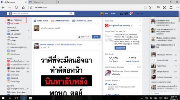 Disable-Following-Facebook