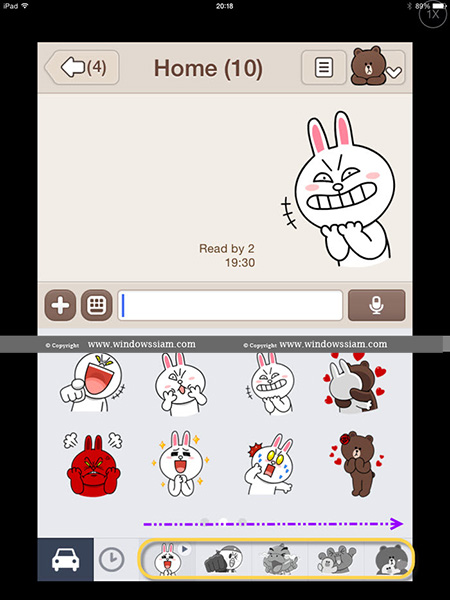 Oder-Sticker-LINE-in-Sticker-Keyboard-2