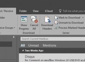 ทำ Archive Mail สำหรับ Outlook 2016 สำรองข้อมูลอีเมล์