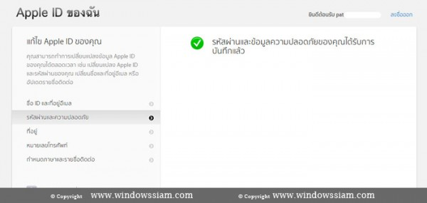 Apple-Support-case-10