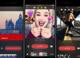 วิธีการเปลี่ยน Wallpaper iPhone iPad