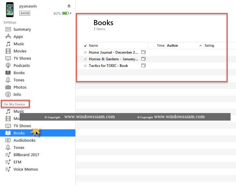 PDF TO iTunes 12-6