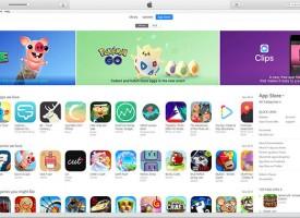 ตรวจสอบการซื้อ Apps ต่างๆใน iTunes Store