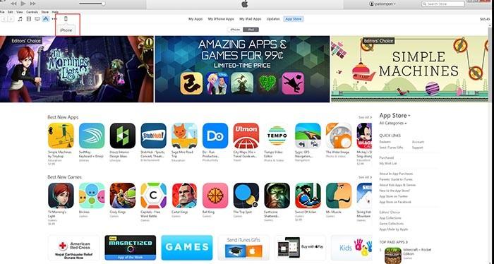 Trust-iTunes-12-1-700x374