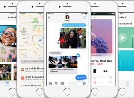 การปิด-เปิด Background App Refresh สำหรับ iOS