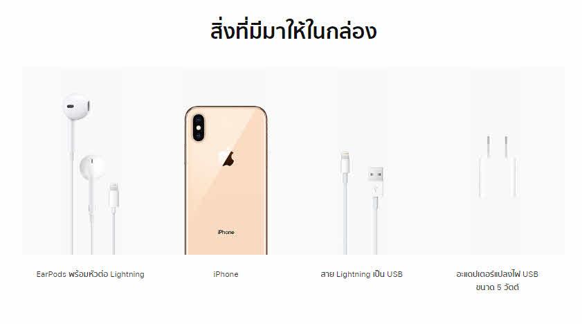 ซื้อ iPhone iPad Apple Store ไทย-5