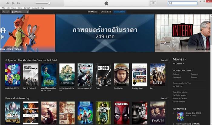 App-Store-THAI-6-700x413