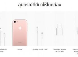 วิธีการซื้อของใน Apple Store ประเทศไทย