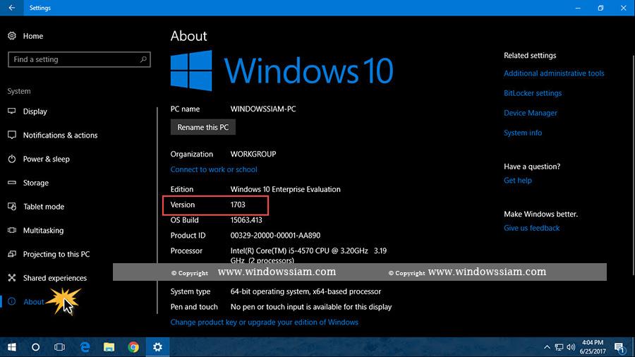 อัพเดท Windows 10 ให้เป็นเวอร์ชั่นใหม่ล่าสุด
