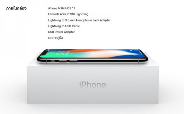 iPhone X iPhone 8 -2