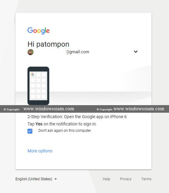 Google prompt Signin-7