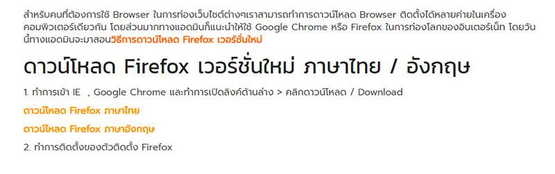 Image to Text GoogleDrive-5