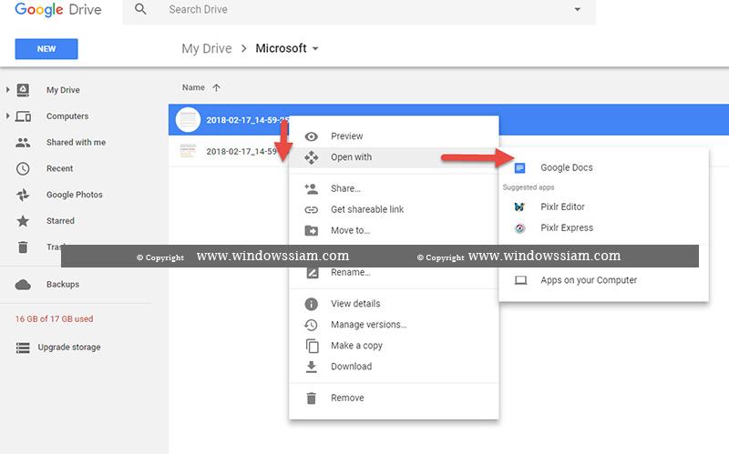 Image to Text GoogleDrive