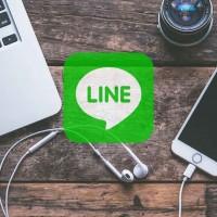วิธีลง LINE PC คอมพิวเตอร์ Windows 10 , Windows 7 , Mac