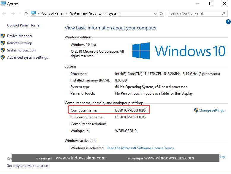 วิธีดูชื่อคอมพิวเตอร์ Windows 10-2