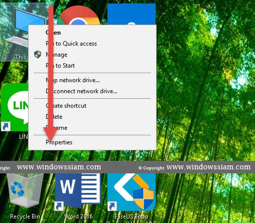 วิธีดูชื่อคอมพิวเตอร์ Windows 10