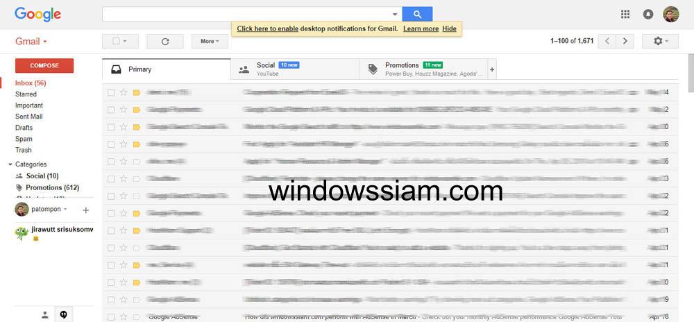 สอนการใช้งาน Gmail เบื้องต้น-3
