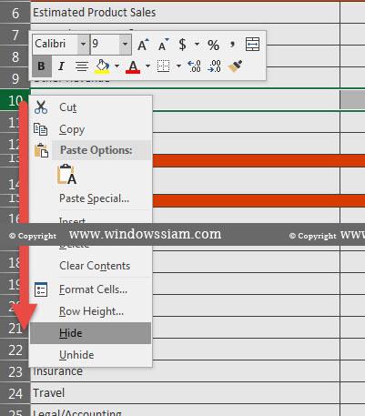 ซ่อนคอลั่ม ซ่อนแถว Excel 2016-4