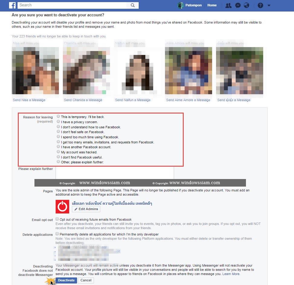 วิธีปิด Facebook-2