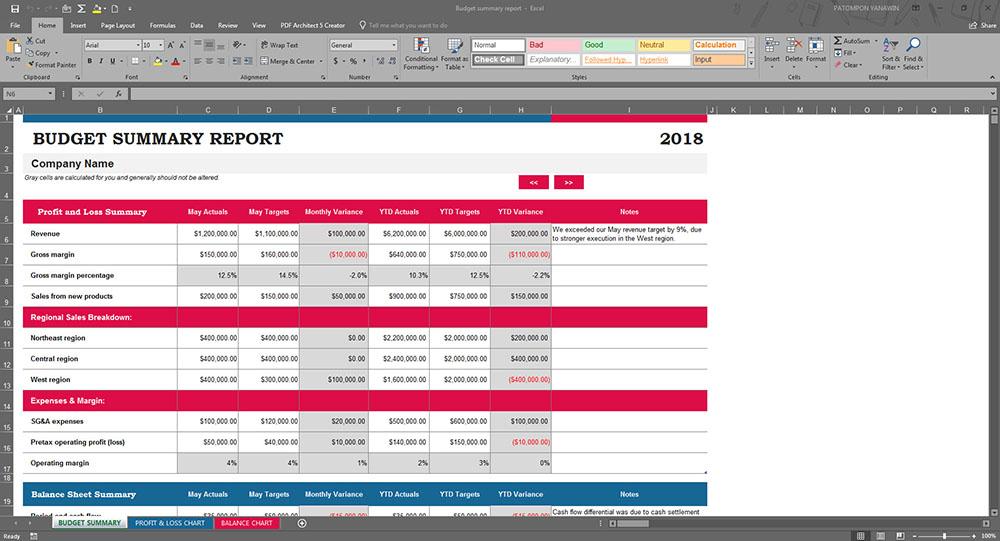 แปลงไฟล์ Excel เป็น PDF