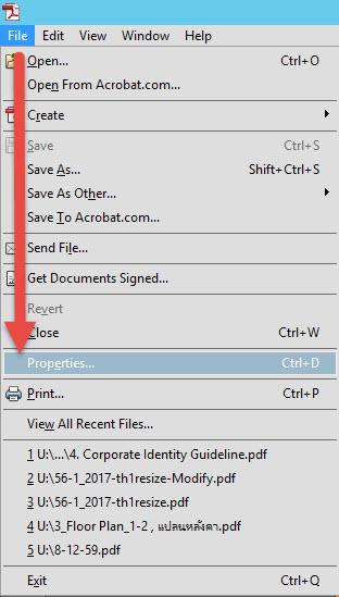 ใส่รหัสผ่านเปิดไฟล์ PDF-1