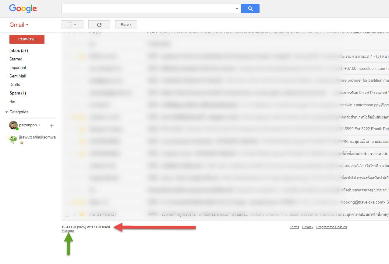 ความจุ Gmail มีขนาดเท่าไร