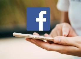 ลบเพื่อนออกจากเฟสบุ๊ค Facebook ลบกันไปเลย ง่ายนิดเดียว