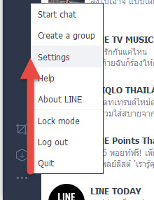 เปลี่ยนเมนูภาษาไทย อังกฤษ LINE P2