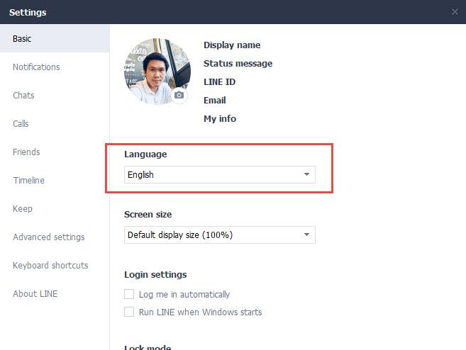 เปลี่ยนเมนูภาษาไทย อังกฤษ LINE PC