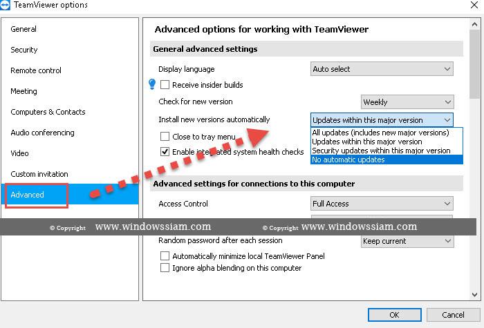 TeamViewer อัพเดทเอง-3
