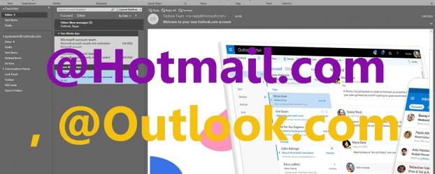 เซ็ตตั้งค่าดึงอีเมล์ @hotmail @Outlook ลงใน Microsoft Outlook 2016