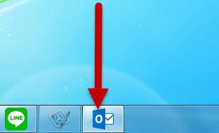 ตั้งค่า Outlook สำหรับ @Outlook.com