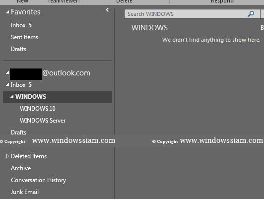 สร้าง Folders ใน Microsoft Outlook-2