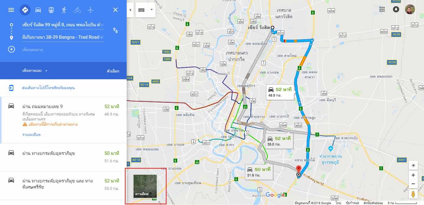 สอนใช้งาน Google Maps-10