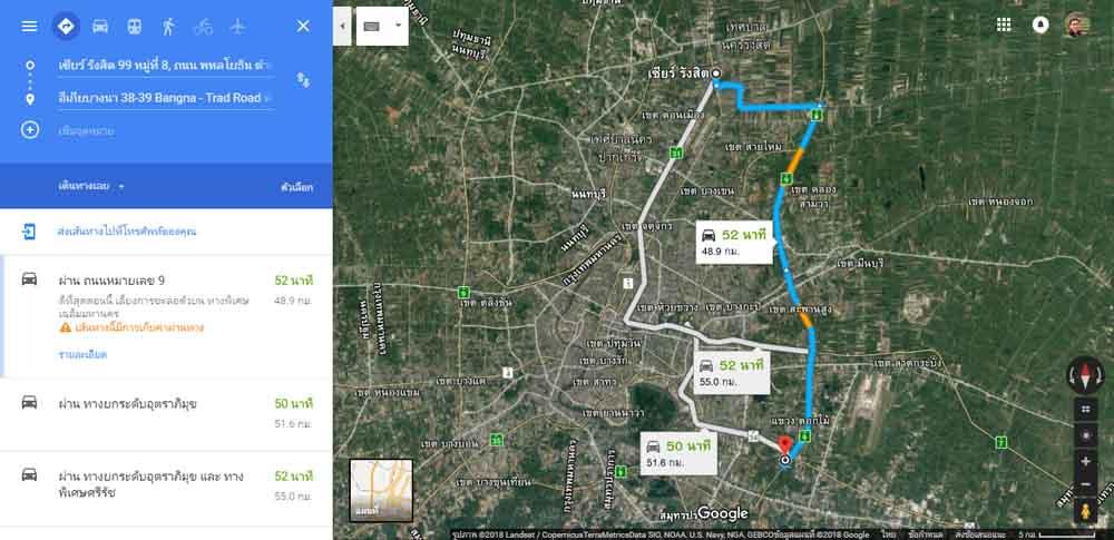 สอนใช้งาน Google Maps-11