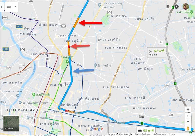 สอนใช้งาน Google Maps-12