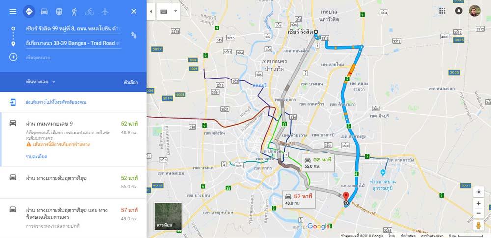 สอนใช้งาน Google Maps-7