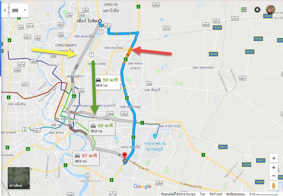 สอนใช้งาน Google Maps-8