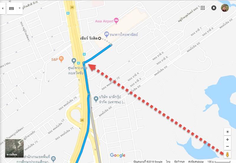 สอนใช้งาน Google Maps-9