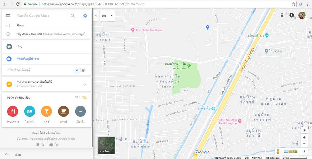 สอนใช้งาน Google Maps