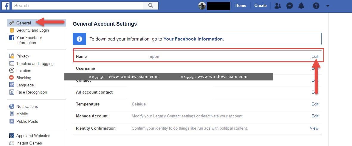 เปลี่ยนชื่อ Facebook-2