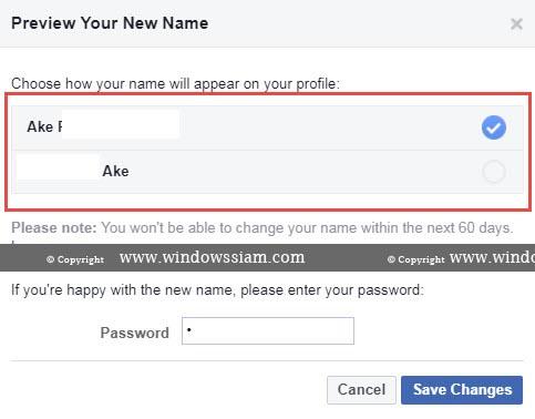 เปลี่ยนชื่อ Facebook-4