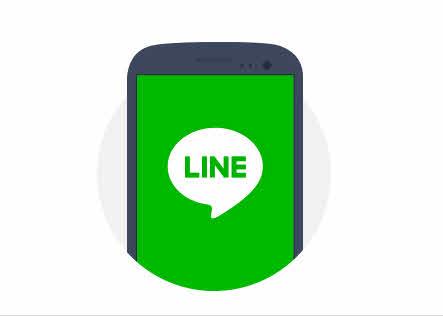 เปลี่ยนเมนูภาษาไทย อังกฤษ LINE PC-5