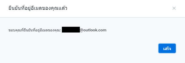 การใช้งาน Dropbox-3