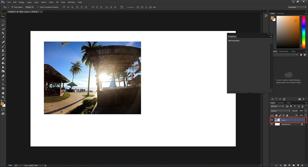 ซ้อนรูปภาพ Photoshop-6