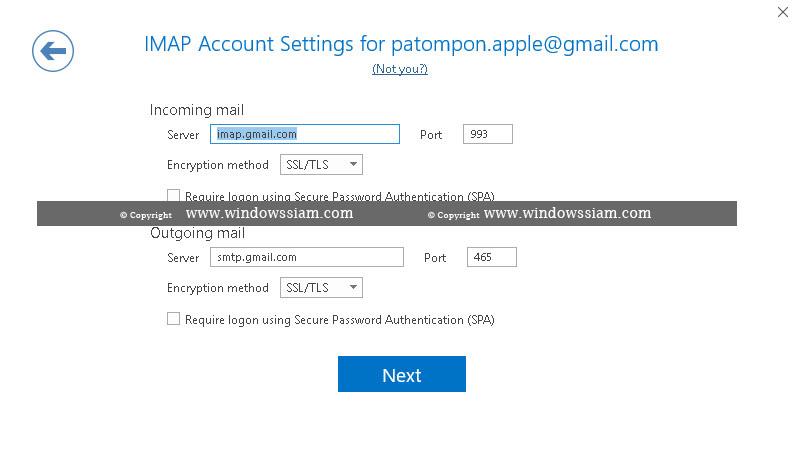 ดูดอีเมล์ @Gmail ใส่ Outlook-3