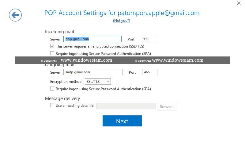 ดูดอีเมล์ @Gmail ใส่ Outlook-9