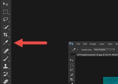 ดูรหัสสี Photoshop-4