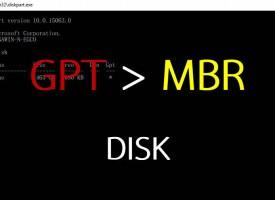 เปลี่ยน GPT เป็น MBR ด้วย Command Windows ไม่ต้องลงโปรแกรม